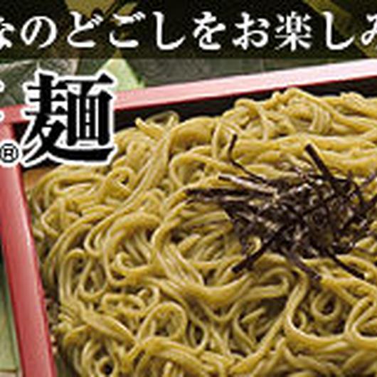 柿茶麺 (250g×8袋)