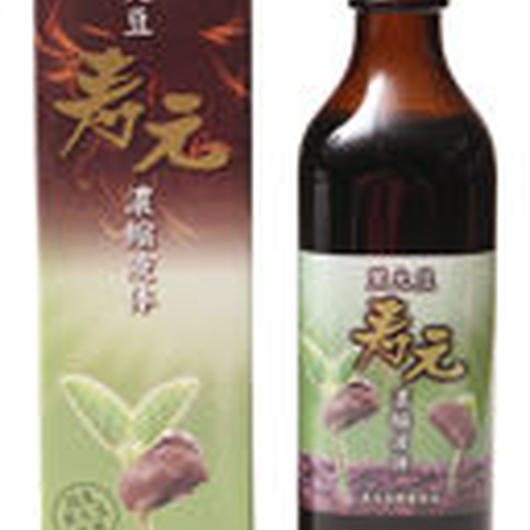 黒大豆濃縮液体 715g/瓶