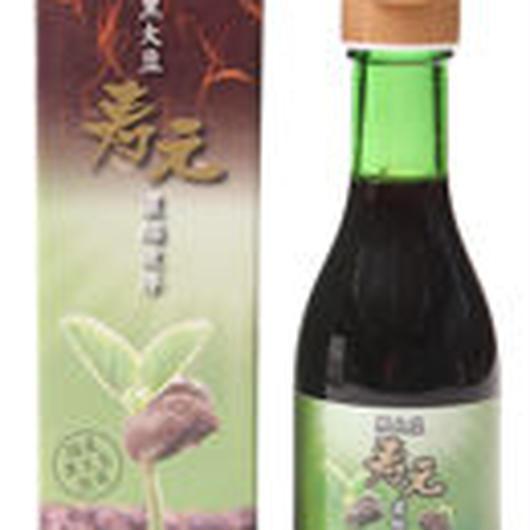 黒大豆濃縮液体 238g/瓶