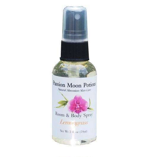 レモングラス ボディー&ルームスプレー / Hawaiian Body & Room Spray