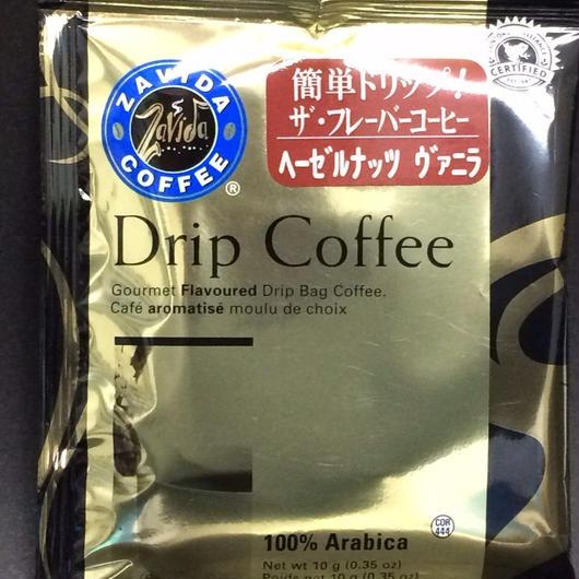 ザ・フレーバーコーヒー/ドリップタイプ ヘーゼルナッツバニラ(10g)