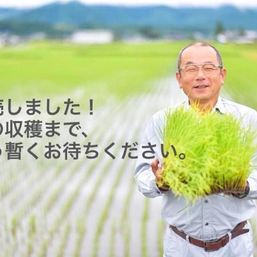 有機無農薬白米 にこまる 2kg