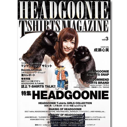 HEADGOONIE T-shirts MAGAZINE vol.03