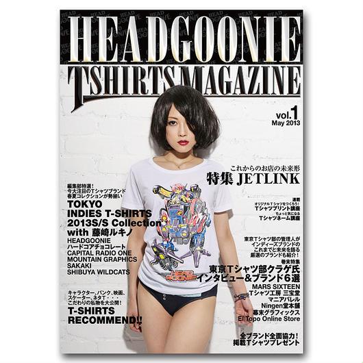 HEADGOONIE T-shirts MAGAZINE vol.01