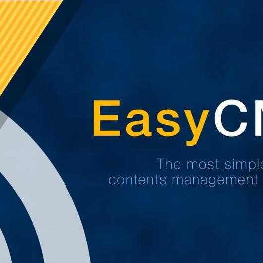 EasyCMSシステム料金+年間サポート