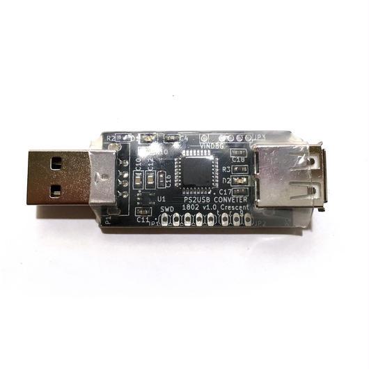 PS/2 USB逆変換アダプタ