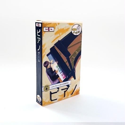 ダンブンとゲーム作り ピアノゲーム