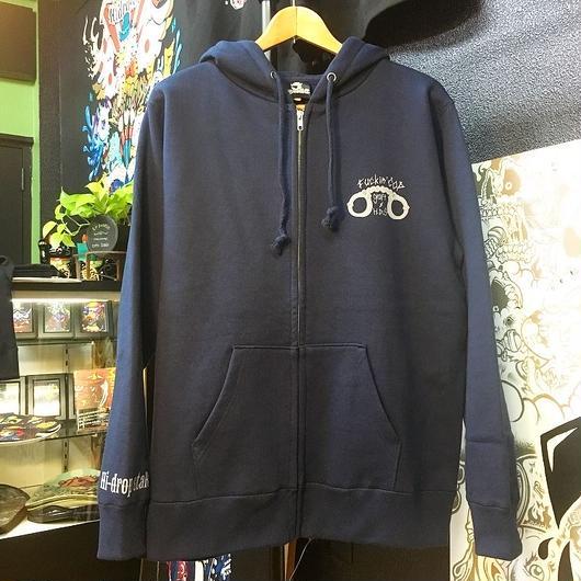 fuckin' cop  full zip hoodie NAVY