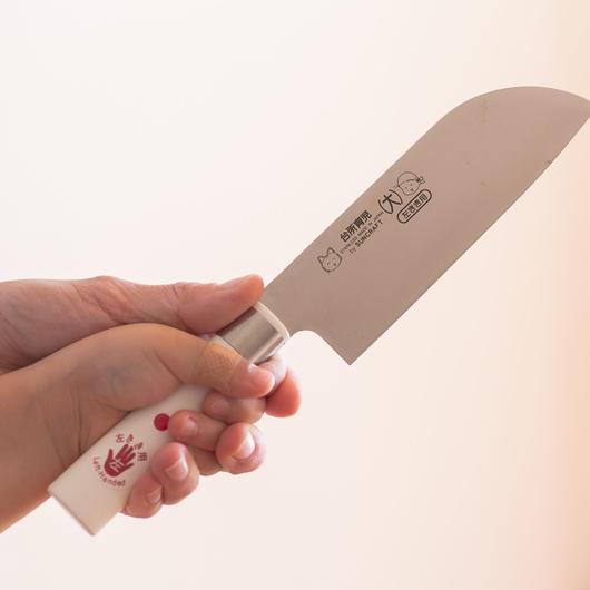 サンクラフト「台所育児」 こどものための包丁・左手用(左利き用)