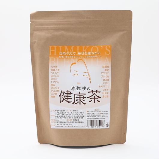 美肌・デトックス・脂肪の吸収を抑える21種類の野草をブレンド 「卑弥呼の健康茶 200g」