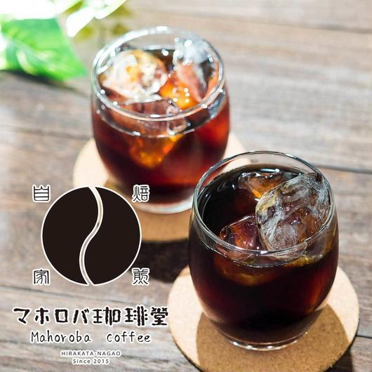 【定期購入】水出しコーヒーパック(1L分×3袋)【マホロバ珈琲堂】