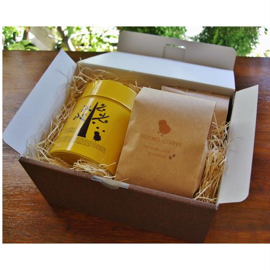 ひよこギフトセット(コーヒー缶 + ブレンド豆200gが2袋)【宅配便送料込み】