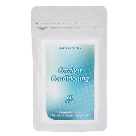 Catalyst Conditioning(60粒)