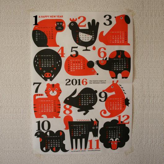 2016 干支カレンダー(ブラック&レッド)