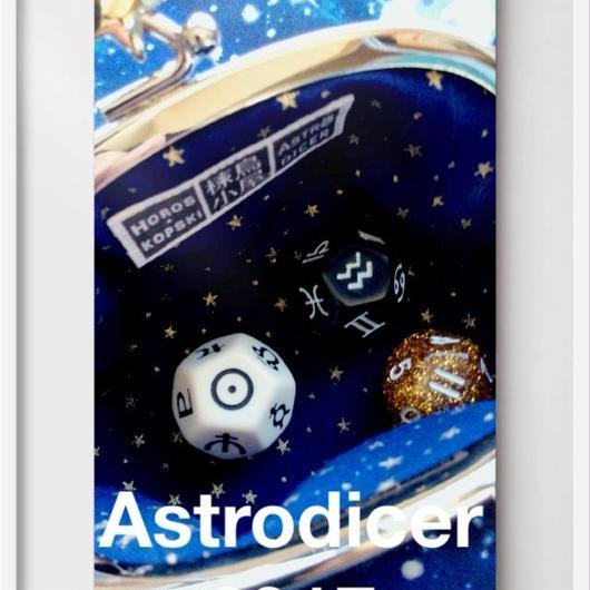 アストロダイサー金星(キンボシ) ※完売しました