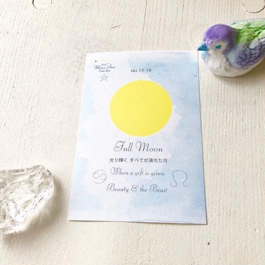 満月のポストカード