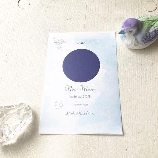 新月のポストカード