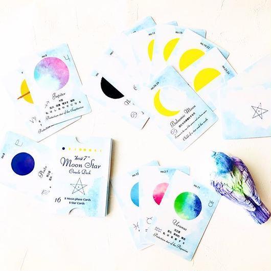 【個人レッスン対面・通信  選択可】hosi7 moon star oracle ムーンスター オラクル カード付き
