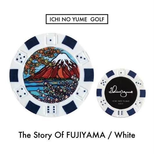 Ichinoyume GOLF カジノマーカー/ゴルフマーカー〝Fuji〟