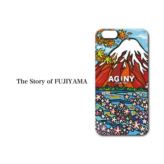 "iPhone5/5S/SE/6/6S/7/8 対応 ハードケースカバー ""The Story of FUJIYAMA"""
