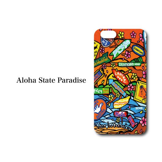"iPhone 6/6S/7/8 対応 ハードケースカバー ""Aloha State Paradaise"""
