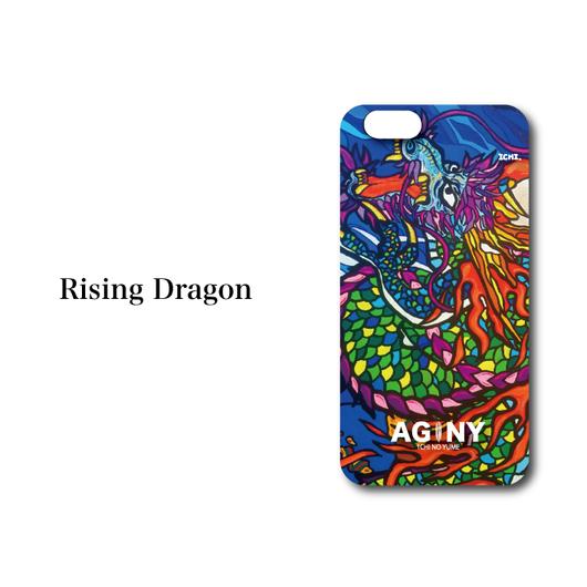 """iPhone5/5S/SE/6/6S/7/8対応 ハードケースカバー """"Rising Dragon"""""""