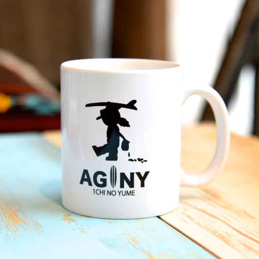 """オリジナルマグカップ """"Ainy-AG1NY Collection-"""""""