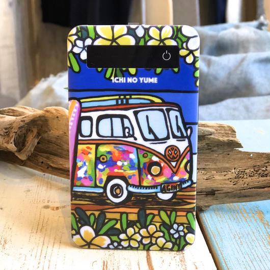 モバイルバッテリー -Wagen Bus Trip-