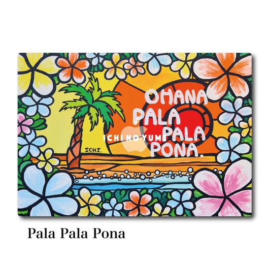 Mac Book カバー 〝Pala Pala Pona〟