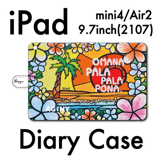 """iPad mini~4/Air1.2対応 手帳型カバー """"Pala Pala Pona"""""""