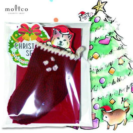 クリスマスギフトセット【犬】  BIG size