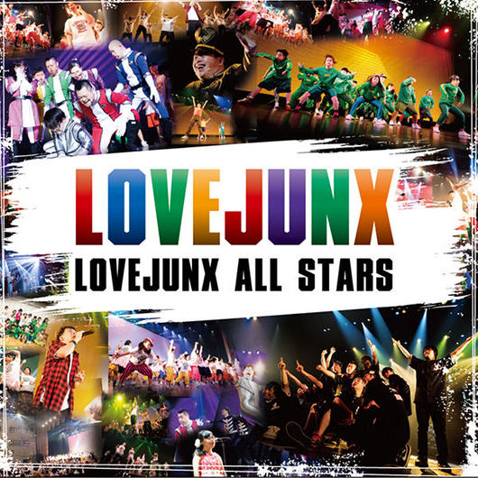 LOVEJUNX ALL STARS