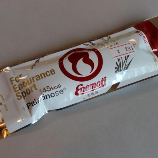 Enemoti 恵根餅