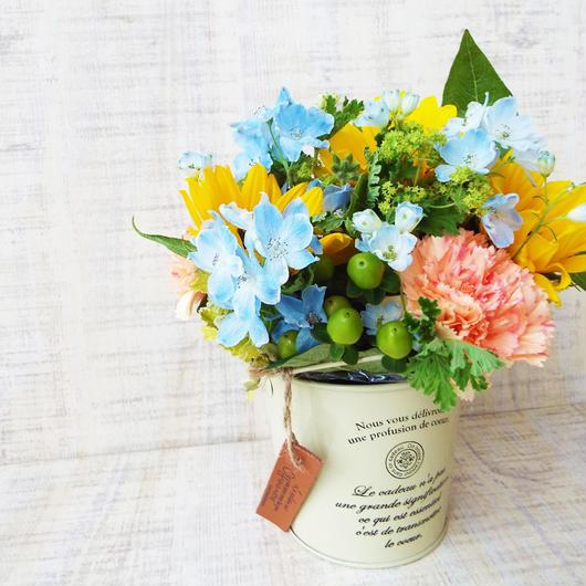 ひまわりと初夏のお花の アレンジメント【生花】