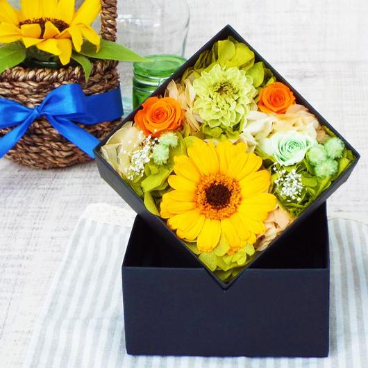 Summer gift/ プリザーブドアレンジメントBOX【yellow】