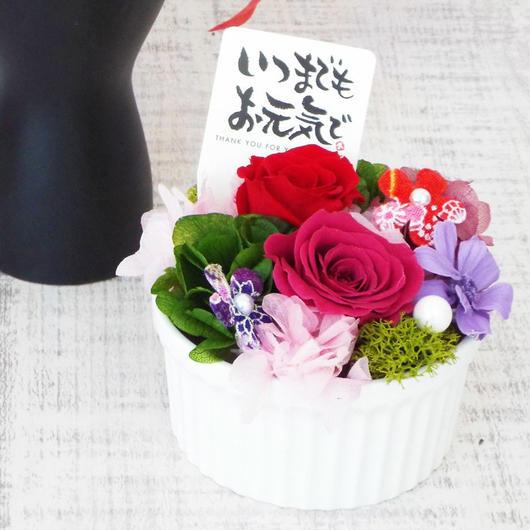 敬老の日 プリザーブドアレンジメント【M】