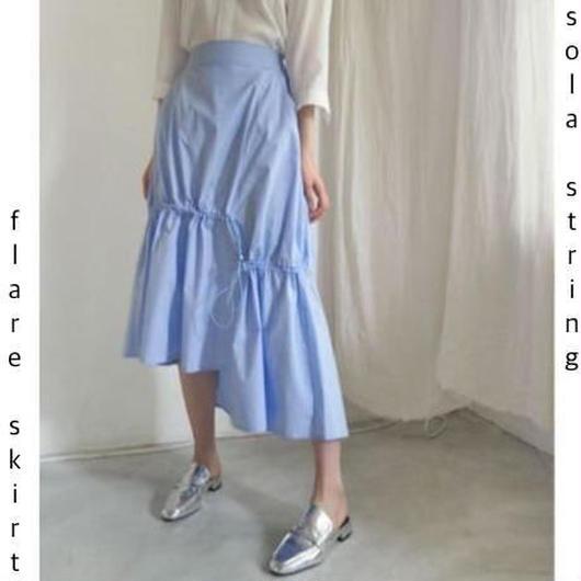 sola string flare skirt