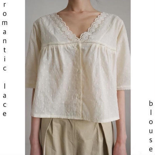 romantic lace blouse