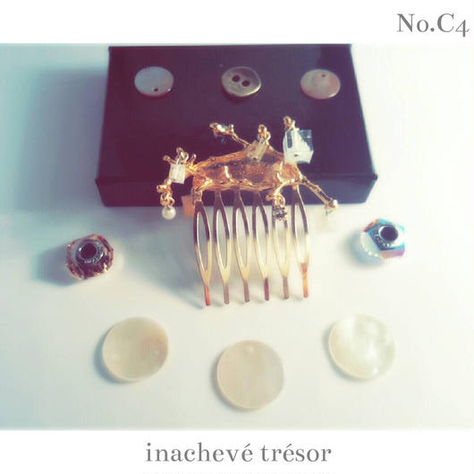 【Tree branch】/No.C4 木ヘアコーム