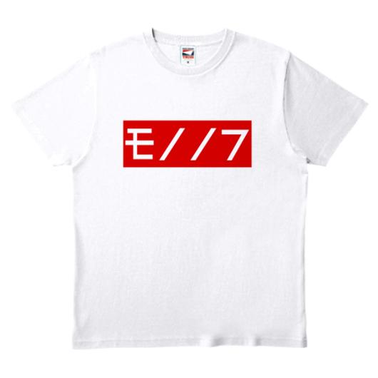 ワビサビのモノノフTシャツ 赤