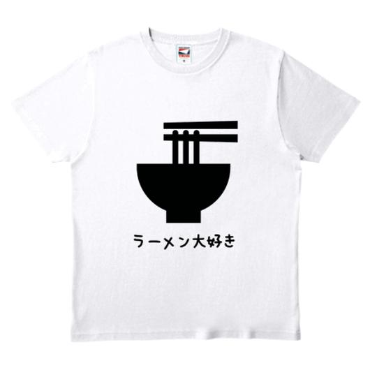 ワビサビのラーメン大好きTシャツ