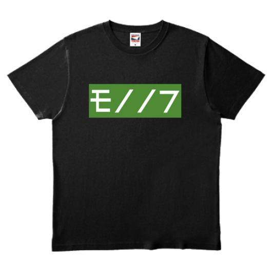 ワビサビのモノノフTシャツ ブラック 緑