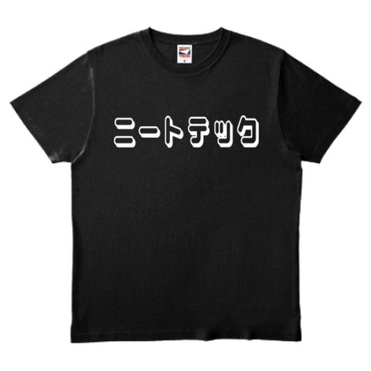 ワビサビのニートテックTシャツ ブラック