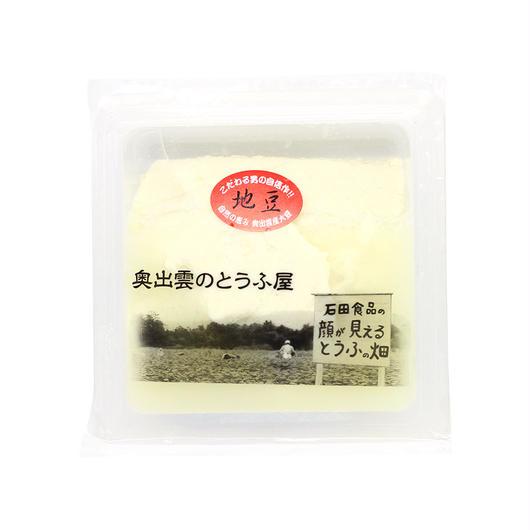 石田食品 おぼろ豆腐