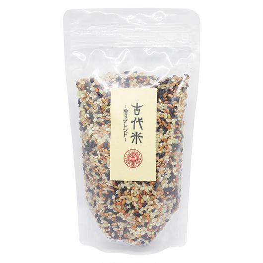 たるたる農園 無農薬 古代米 -香りブレンド-