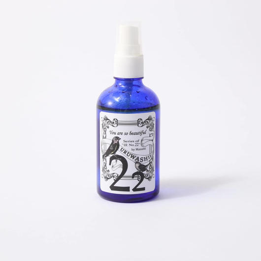 【Series of 祓 No.22】 URUWASHII 100ml(替えノズル付)