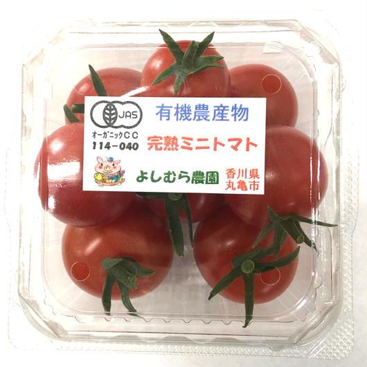 有機完熟ミニトマト