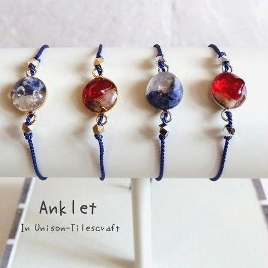 【ブルー】天然石とガラス粒のシルクコードアンクレット