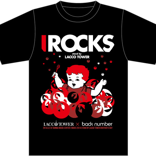 IROCKS 2014 T-SHIRT 「Brother」 Black