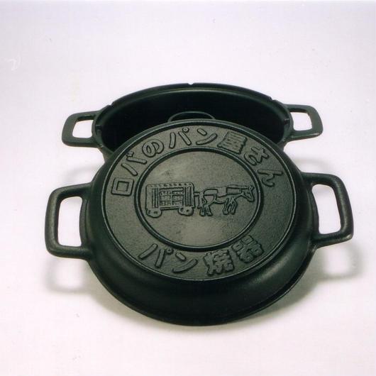 ロバのパン焼器
